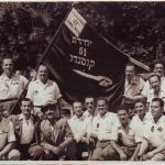 51 ME Commando Veterans in Israel