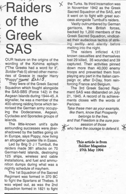 An article about the Greek Sacred Squadron and the SAS/SBS in the Aegean