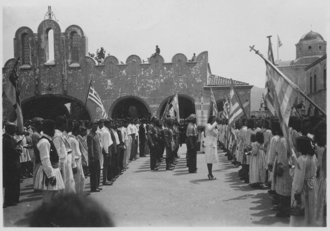 Church parade given for the liberators of Cos Eago 45