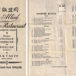 The Allied Chinese Restaurant, No.5 Brigade Road, Bangalore.