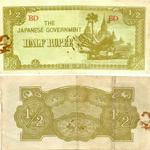 A Japanese Government issue Half Rupee note