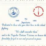 Vis certificate
