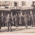 Col Keown-Boyd, Greek General and other senior officials Drama 1944