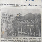 45 Commando guard of honour at Queen's Pier Hong Kong 30 April 1946